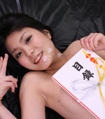 Amateur Japanese girl got jizzed on her face