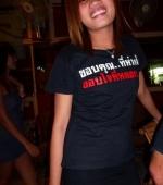 ILoveThaiPussy-Tan-Tall-beerbar-bareback-04