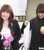 Kobe-Surprise-06-01