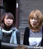 Kobe-Surprise-07-01
